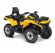 Квадроцикл Can-Am Outlander MAX DPS 800